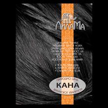 Indijska kana, prirodno crna