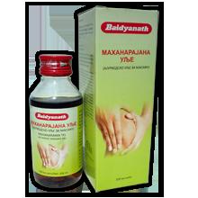 Mahanarajana ulje