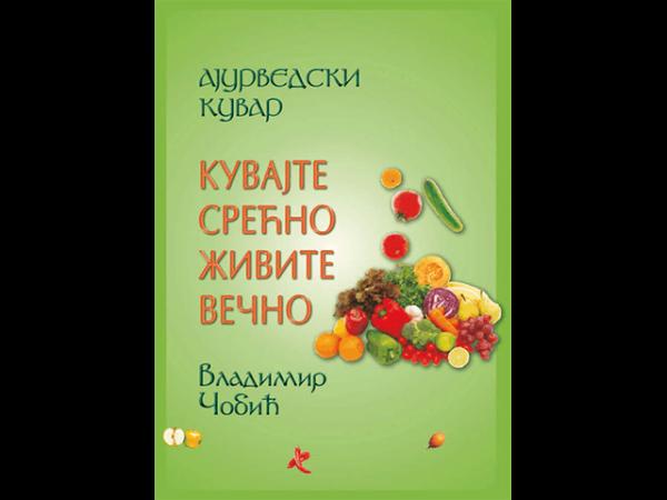 knjiga ajur vedski kuvar